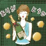 【無料スタンプ】モエ・エ・シャンドン LINEスタンプ|配布期間は2020年3月19日(木)まで