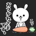 【無料スタンプ】ひねくれうさぎ×LINE弁護士相談|配布期間は2020年2月19日(水)まで