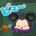 【無料スタンプ】LINE:ディズニー ツムツム6周年記念|配布期間は2020年1月31日(金)まで