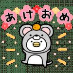 【無料スタンプ】うるせぇトリ×ライザップ|配布期間は2020年1月20日(月)まで