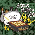 【無料スタンプ】2020年も!タマ川ヨシ子(猫)第20弾|配布期間は2020年1月27日(月)まで