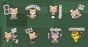 チェッくま★トヨタホーム