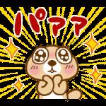 【無料スタンプ】LINEほけん × 突撃!ラッコさん|配布期間は2020年1月29日(月)まで
