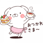 【無料スタンプ】いぬまっしぐら × LINE MOOK|配布期間は2020年2月19日(水)まで