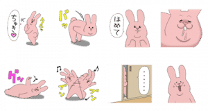 スキウサギ × LINE MUSIC