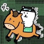 【無料スタンプ】自分ツッコミくま × UMAJO コラボ|配布期間は2020年4月16日(木)まで