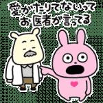 【無料スタンプ】ラブラビット × LINEヘルスケア|配布期間は2020年3月10日(火)まで
