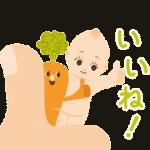 【無料スタンプ】キユーピーとヤサイな仲間たち|配布期間は2020年3月23日(月)まで