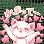【限定スタンプ】ディズニーマリー(ガーリー)