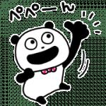 【無料スタンプ】ごきげんぱんだ × ディセンシア|配布期間は2020年3月16日(月)まで