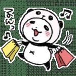 【無料スタンプ】パンダinぱんだ × LINEチラシ|配布期間は2020年3月11日(水)まで