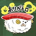 【無料スタンプ】ゆるふわお届け!宅配寿司のすしーぷ|配布期間は2020年5月24日(日)まで