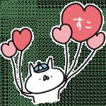 【無料スタンプ】LINEバイト×うさぎ帝国|配布期間は2020年4月1日(水)まで