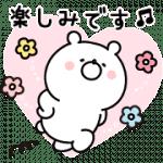 【無料スタンプ】ガーリーくまさん×スマイルゼミ|配布期間は2020年4月6日(月)まで