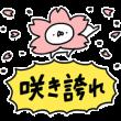 うさぎ帝国×H&M