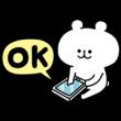 ゆるくま×LINEアンケート