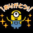 """""""ミニオンズ"""" UT限定スタンプ"""