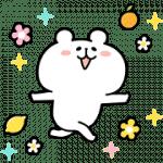 【無料スタンプ】ゆるくま×haruシャンプー|配布期間は2020年5月4日(月)まで