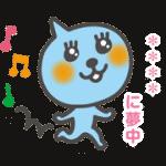 【無料スタンプ】期間限定♪Qooのカスタムスタンプ|配布期間は2020年6月28日(日)まで