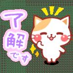 【無料スタンプ】にゃーにゃー団×ライザップ|配布期間は2020年5月4日(月)まで