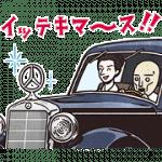 【無料スタンプ】ベルタ&オスカー|配布期間は2020年7月2日(木)まで