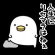 LINEゲーム予約×うるせぇトリ