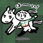 【無料スタンプ】UMAJOオリジナルスタンプ|配布期間は2020年8月3日(月)まで