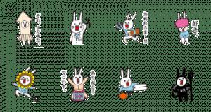 ウサギのウー×aimerfeel