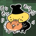 【無料スタンプ】テンプラニンジャ&サムライ パンと一緒|配布期間は2020年6月27日(土)まで