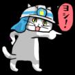 サイバー防災×仕事猫現場