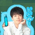【無料スタンプ】薬用ビューネ ビューネくん|配布期間は2020年8月27日(木)まで