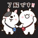 【無料スタンプ】家族と使おう☆ガーリーくまさん×進研ゼミ|配布期間は2020年6月29日(月)まで