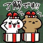 【無料スタンプ】愛しすぎて大好きすぎる。×LINEギフト|配布期間は2020年7月22日(水)まで