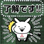 【無料スタンプ】「三ツ矢サイダー」×うさぎゅーん!|配布期間は2020年7月27日(月)まで