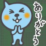 【無料スタンプ】Qoo(クー)の期間限定スタンプ|配布期間は2020年9月10日(木)まで