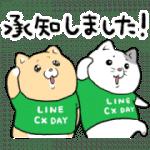 【無料スタンプ】CX DAY × 泣きむし猫のキィちゃん|配布期間は2020年7月13日(月)まで