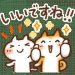 【無料スタンプ】いぬ・ねこのきもち×Honobono|配布期間は2020年8月24日(月)まで