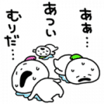 【無料スタンプ】こびと × LINEほけん|配布期間は2020年8月5日(水)まで