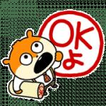 【無料スタンプ】LINEキャリア×こねずみ 配布期間は2020年8月19日(水)まで