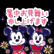 ミッキー&フレンズ(らくがきサマー)