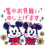 【限定スタンプ】ミッキー&フレンズ(らくがきサマー)