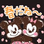 【限定スタンプ】ミッキー&フレンズ(らくがきスプリング)|配布期間は2020年12月27日(日)まで