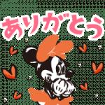 【限定スタンプ】ミッキー&フレンズ(レトロポップ)|配布期間は2020年12月27日(日)まで