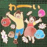 【無料スタンプ】バブル2×アルプスの少女ハイジ|配布期間は2020年8月23日(日)まで