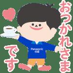 【無料スタンプ】パナソニックの店 キャラクター|配布期間は2020年11月15日(日)まで