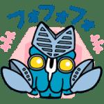 ウルトラマン☆LINEスコア