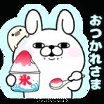 【無料スタンプ】スタンプ プレミアム×ヨッシースタンプ|配布期間は2020年9月2日(水)まで