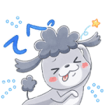 【無料スタンプ】LINEモバイル ×「犬と猫」アニメ版|配布期間は2020年9月9日(水)まで