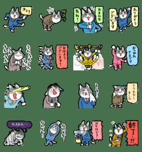 仕事猫 × LINE証券