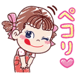 【無料スタンプ】ミルキー新パッケージ発売記念スタンプ☆|配布期間は2020年10月31日(土)まで